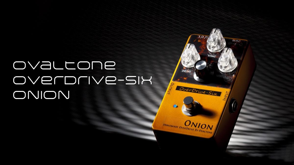 onion12